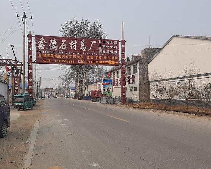 滨州青石材